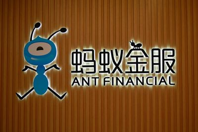 Ant Financial, jedno z ramion Ant Group
