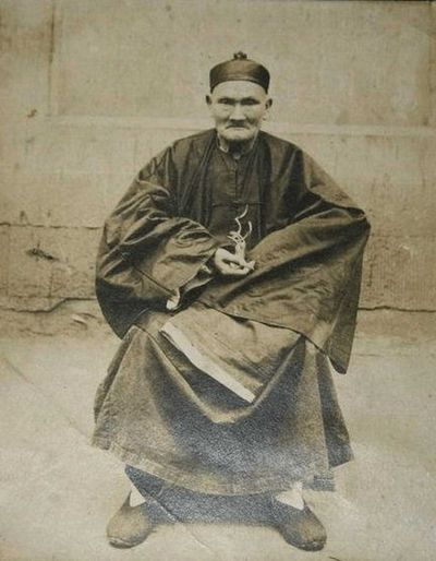 Li chingYuen