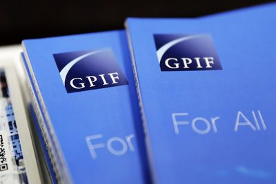 Government Pension Investment Fund  (GPIF)