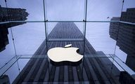 Australijski regulator bada konkurencję Apple'a i Google'a