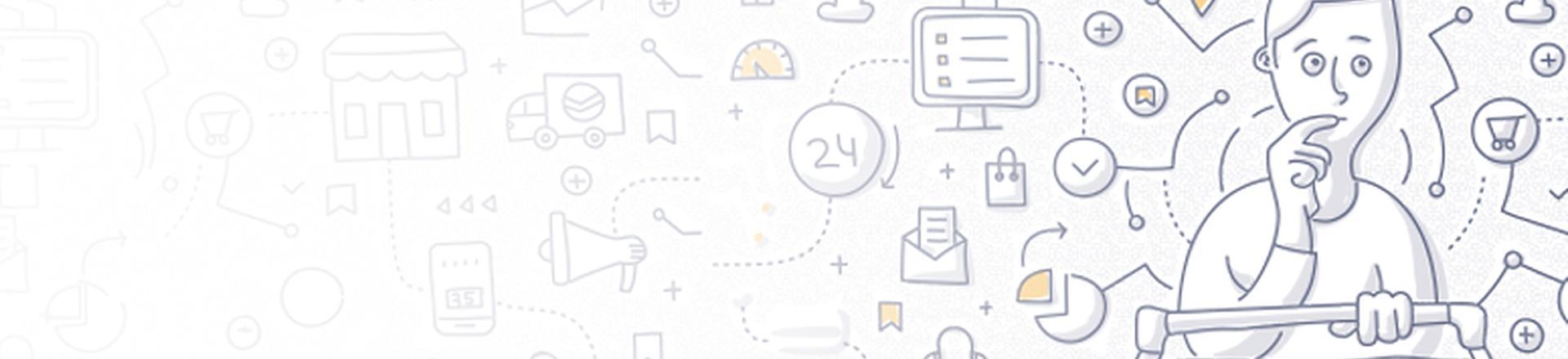 e-Klient. Trendy i wyzwania